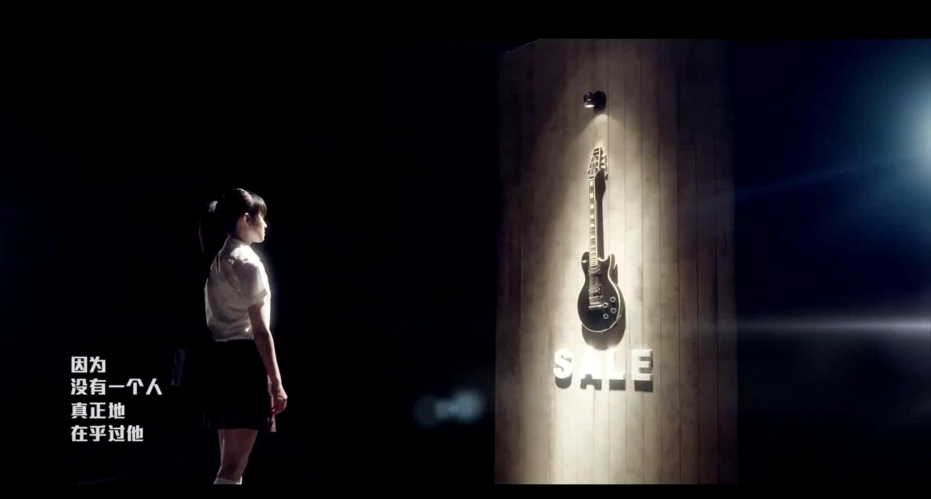 #一加#东南《不将就》MV高清无码视频下载