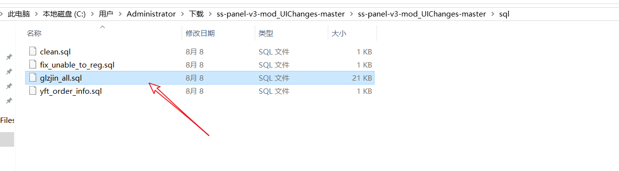 搭建SS-Panel
