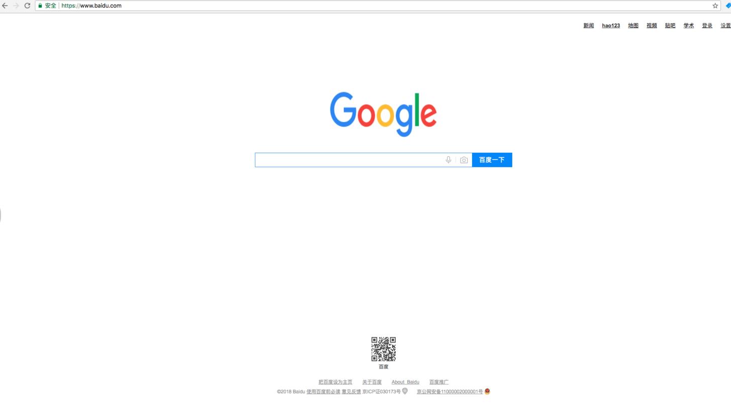 并不是有了HTTPS,浏览器显示绿色的小锁就安全了