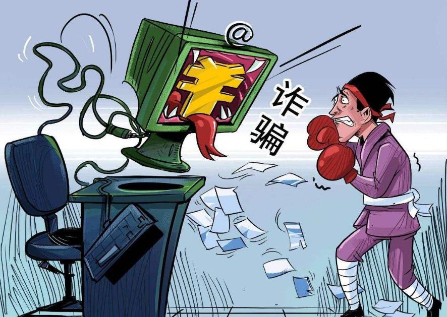 #腾讯#微信正式宣布封号标准,已有大量账号被封停,望周知