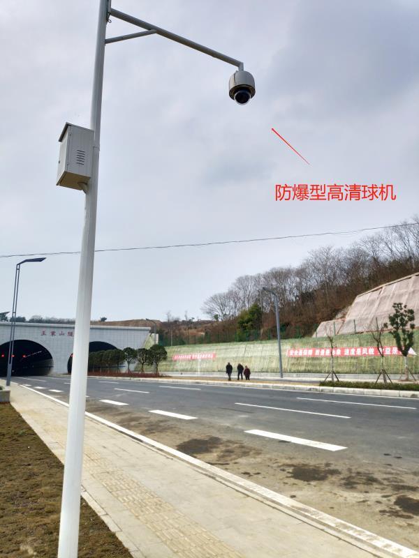 #恒源长兴#绵阳一环路南段王家山隧道项目机电工程圆满完工并试通车