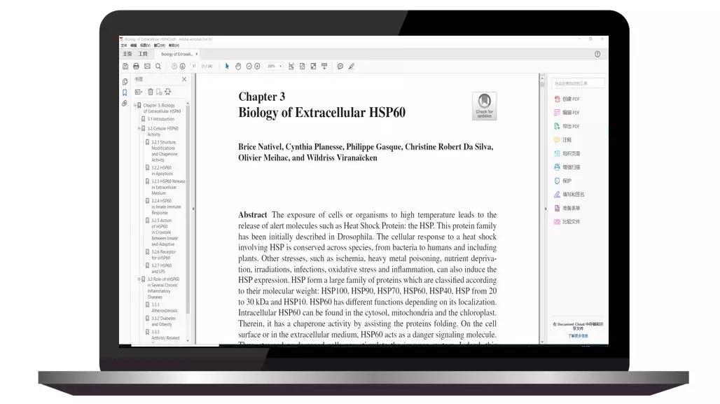 知道君推荐给大家一些写论文、搞科研、读大学必备的30款软件。