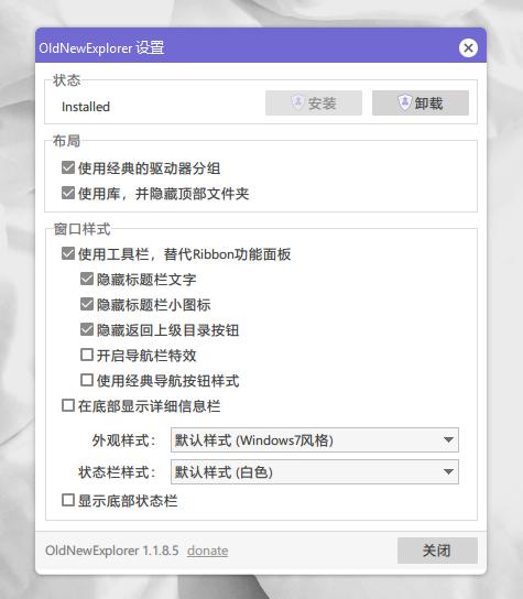 浪漫紫 Voilu Win10主题