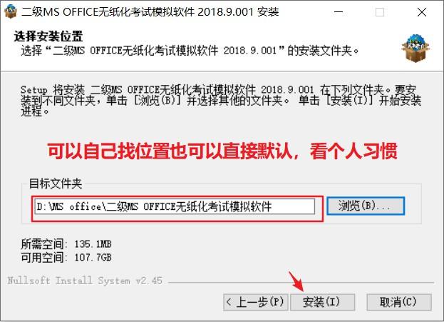 201计算机二级考试资料+软件