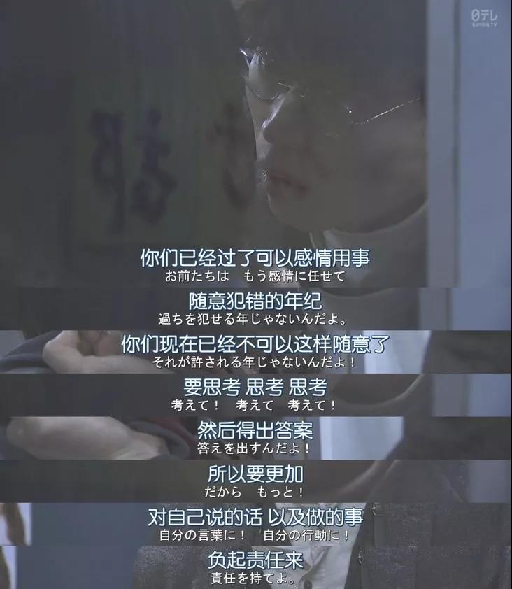 豆瓣8.5分的《3年a班》百度云(日剧)百度云网盘【1-10集中字】完整更新