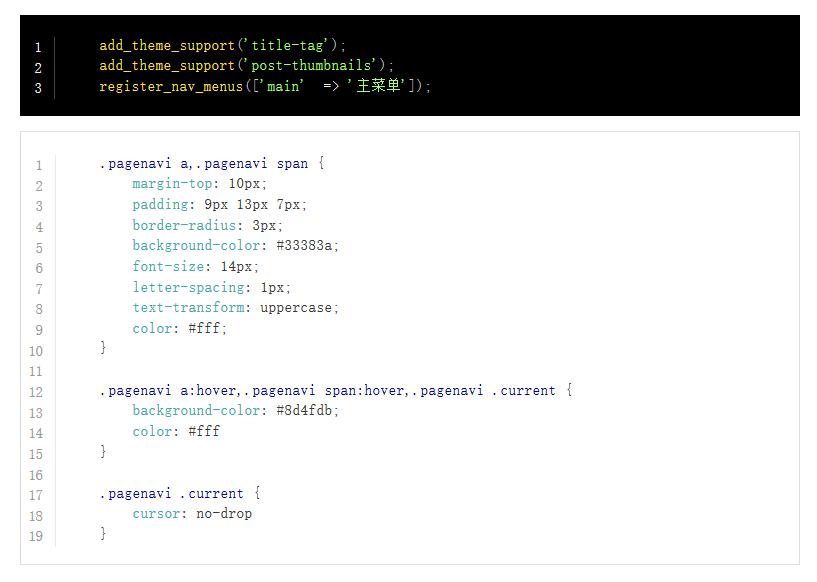 为WordPress网站增加古藤堡区块
