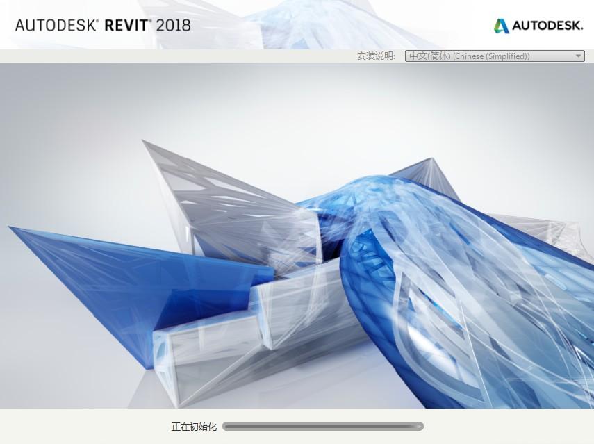 BIM Revit2018软件安装包以及安装教程