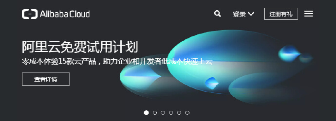 阿里云国际站一键购买云服务器通过API升级200M带宽