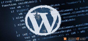 wordpress自动为文章添加相关关键词标签插件:WP AutoTags