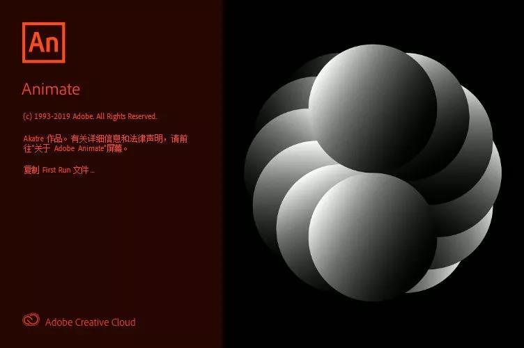 Adobe2020全套免激活版本下载地址