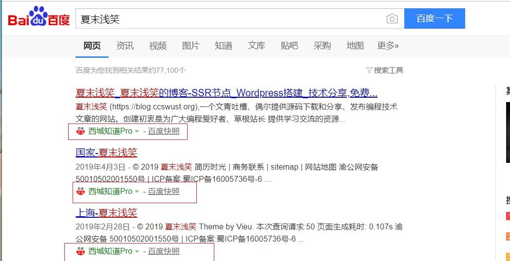百度搜索资源平台怎么绑定网站?绑定网站又有什么用?
