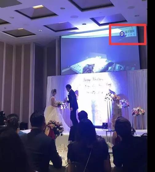新娘出轨!视频婚礼现场播放!疯传朋友圈的茄子姐夫门来了!