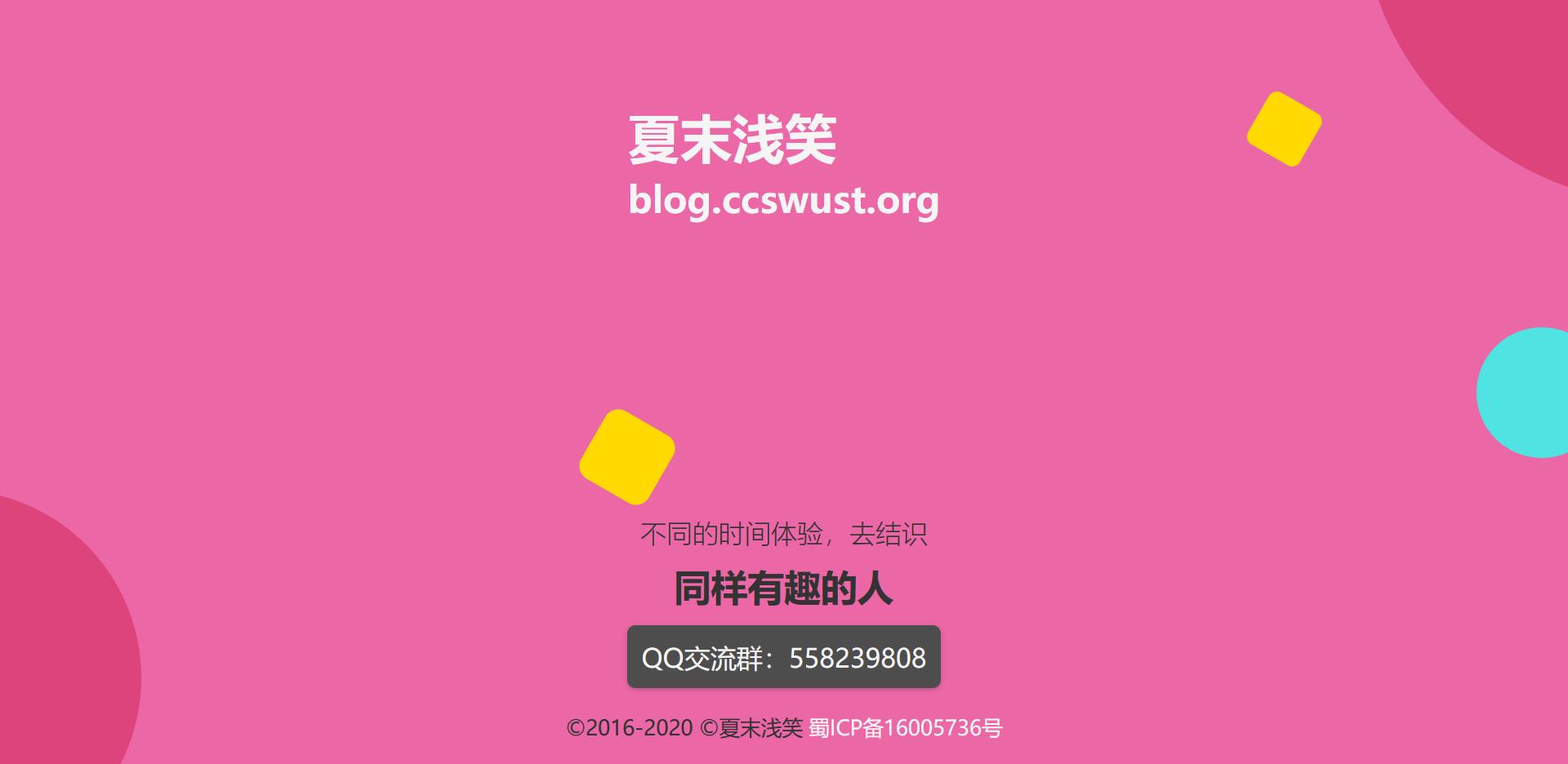 分享一个蛮不错的响应式HTML单页代码