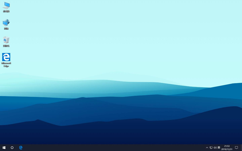 Windows10 1909 (18363.535) 2020/01月64位专业版