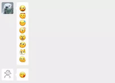 今天微信悄悄上线了10款默认表情,为啥我没有?