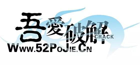 【开放注册公告】吾爱破解论坛2020年2月14日情人节限时开放注册