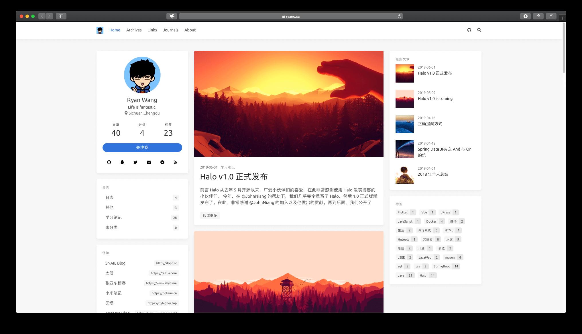Halo | 一个优秀的开源博客发布应用