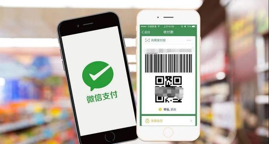 速查!你的身份证可能已被别人绑定微信支付,多人中招!