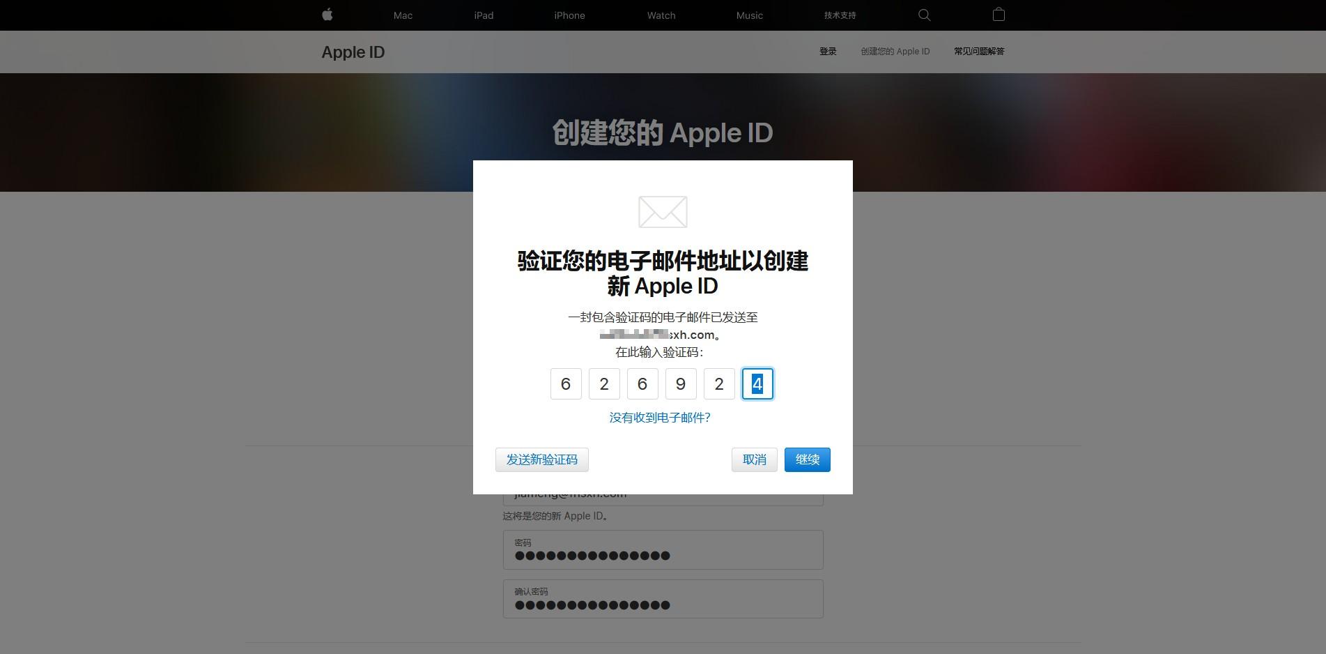 还在去某宝购买苹果国外ID?简单几步教你如何免费申请美区苹果ID