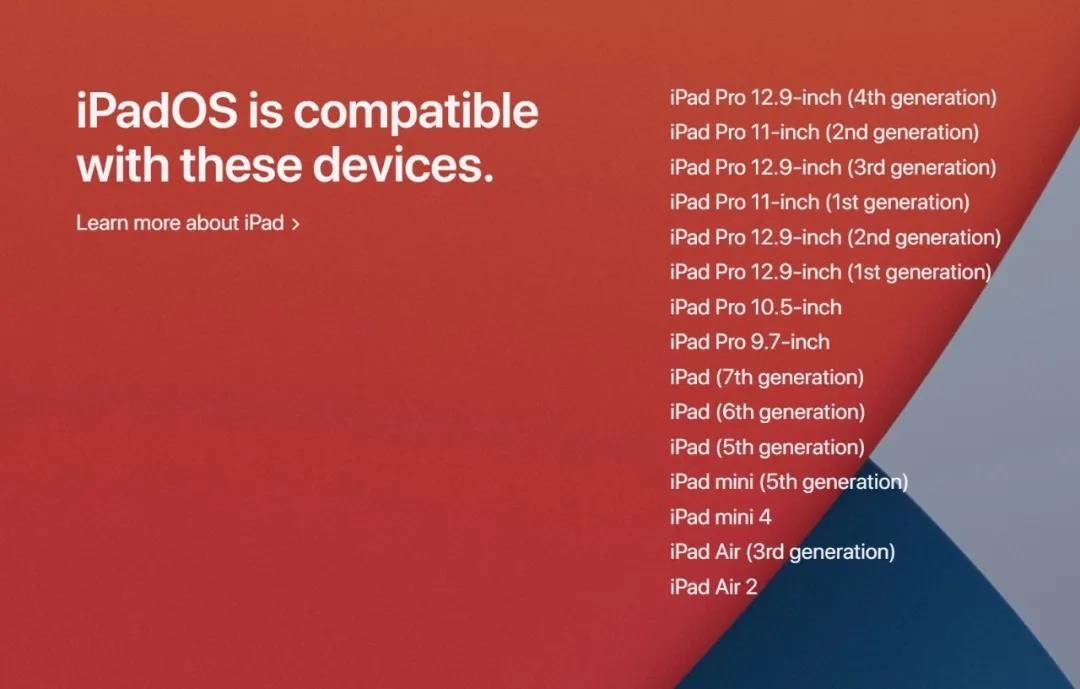 教程:如何升级 iOS 14 / iPadOS 14