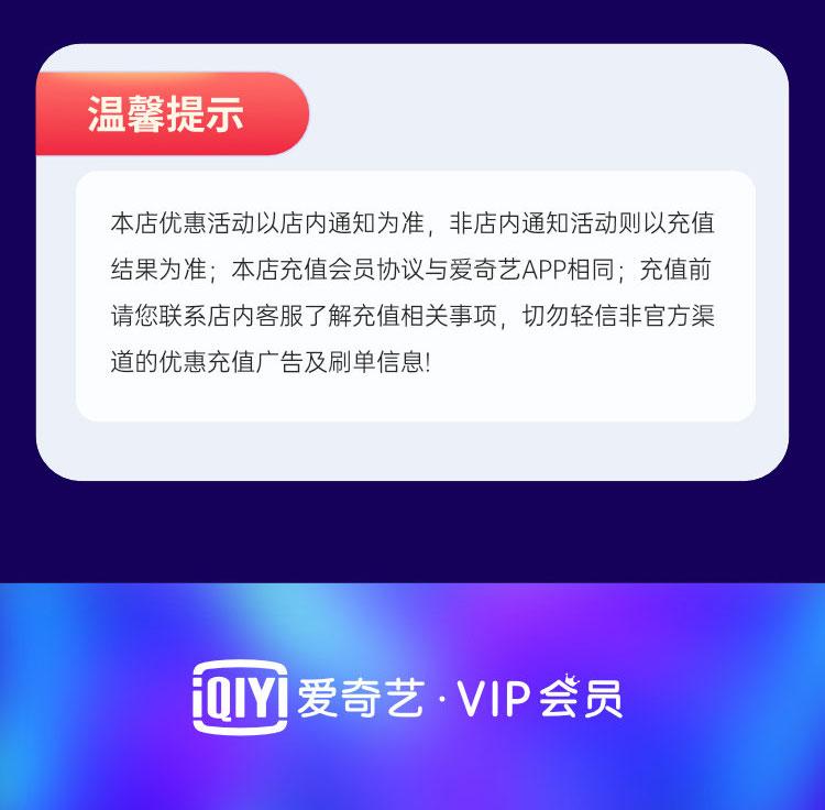 最后 1 天:爱奇艺vip会员12个月+一年京东PLUS会员权益 【需验证购买资格,手动领取PLUS】