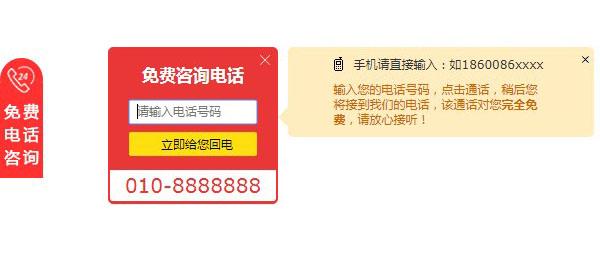 织梦自定义表单DIY用户提交数据阿里云短信提醒管理员