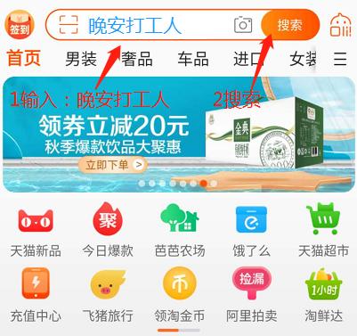 2020年淘宝双十一领红包最全入口,最高1111元红包,持续更新!!