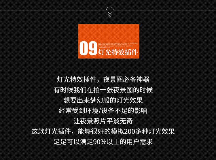 Ps全套插件一键安装包 6.4