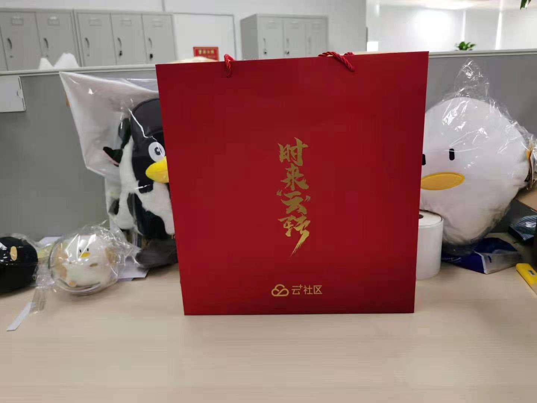 腾讯云+社区2020年创作者新年礼包